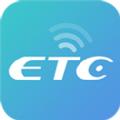 北京货车ETC