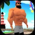 3D健美健身游戏