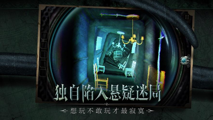 迷室往逝官方中文版图2