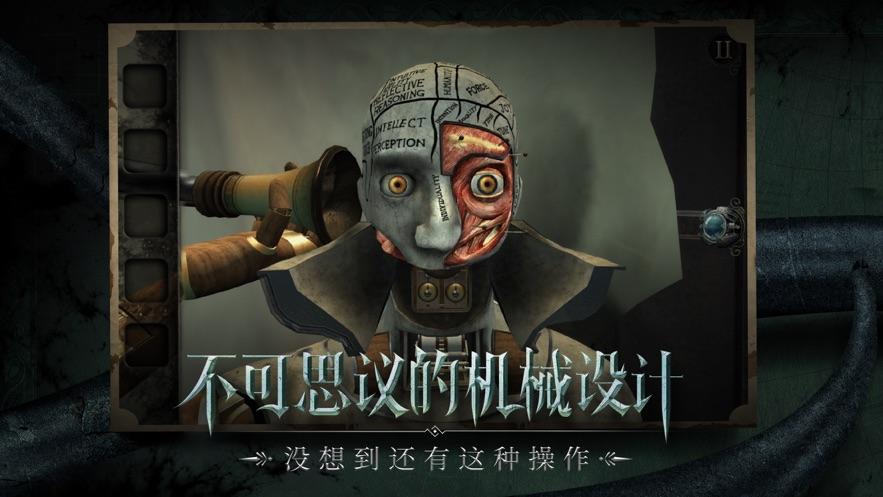 迷室往逝官方中文版图1