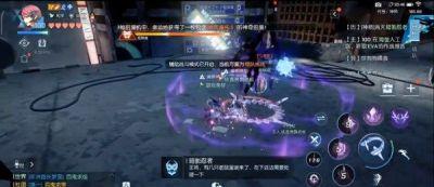 龙族幻想100级挑战副本代号神殒怎么打 代号神殒荣耀难度挑战攻略图片1