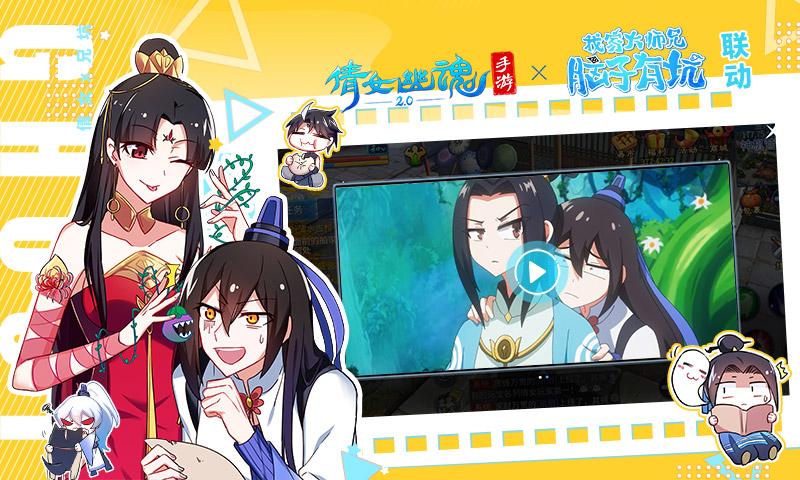 网易倩女幽魂2游戏官方正式版图片1