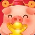 赚钱养猪场游戏app安卓版 v1.3