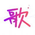 天籁K歌音频版