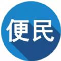 便民查询网