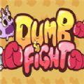 DumbFight
