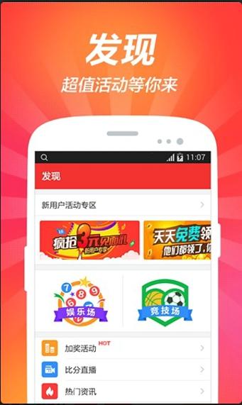 2019十二生肖买马开奖资料图图1
