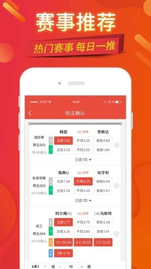 2019十二生肖买马开奖资料图第114期资料图片1