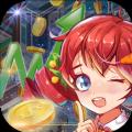 梦幻经营家游戏安卓版 v1.0