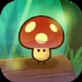慌慌张张小蘑菇中文版