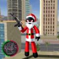 火柴人绳索英雄圣诞版
