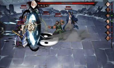 我的侠客玄阴系列武学怎么练 玄阴系列武学简便残章获取攻略图片2