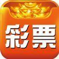 香港蓝月亮246资料大全app