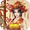 美丽女孩游戏中文版 v1.1