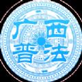 广西普法app考试平台登录 V1.2.4
