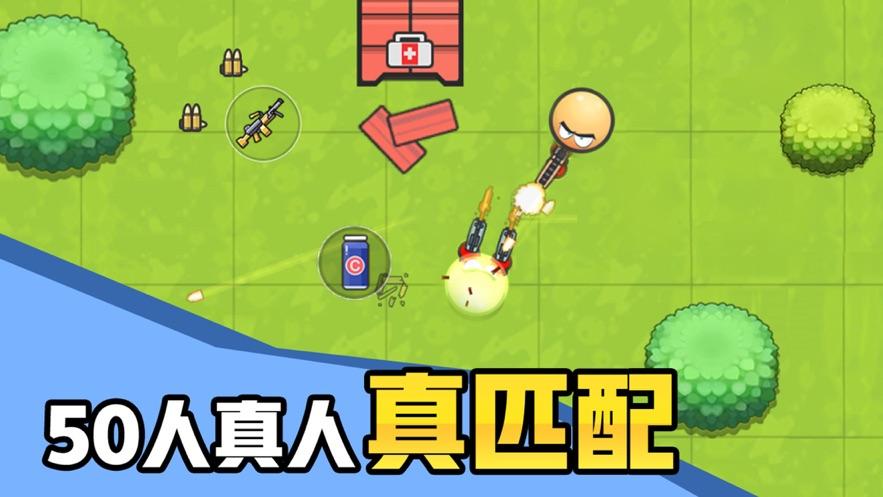 几何大逃亡游戏安卓最新版图片1