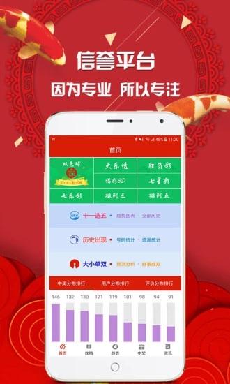 77878彩票app手机版图片1