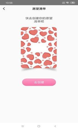 探友社区app图1