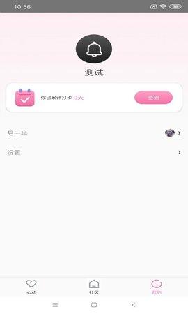 探友社区app图3