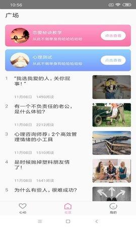探友社区app官方版图片1