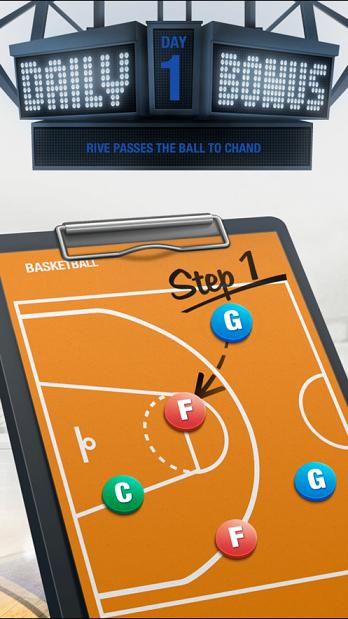 篮球大师联赛游戏图2