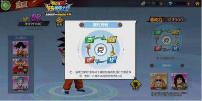 龙珠最强之战战士阵容怎么搭配 战士阵容搭配详解图片2
