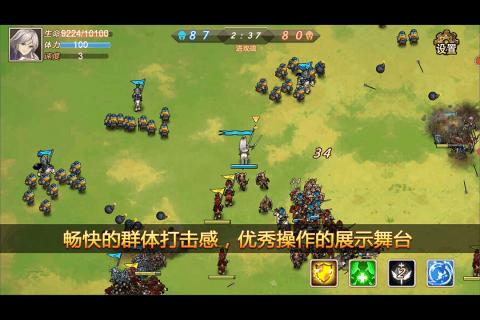 军团战记烽手游官方版图片2
