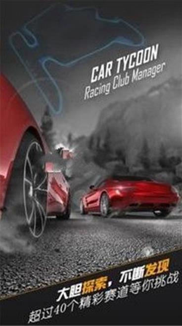 急速街头疯狂赛车城游戏安卓版图片1