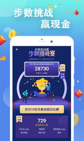 步步有金赚钱app图3