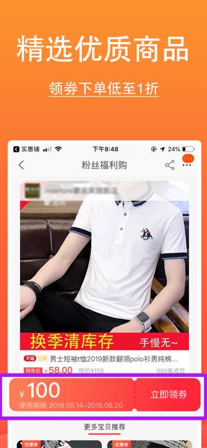 西红交友app手机版图片1