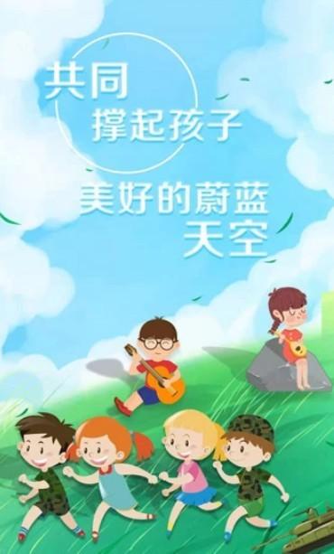 四川艺术测评平台登录scjycp图1