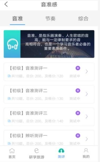 四川艺术测评平台登录scjycp管理系统图片1