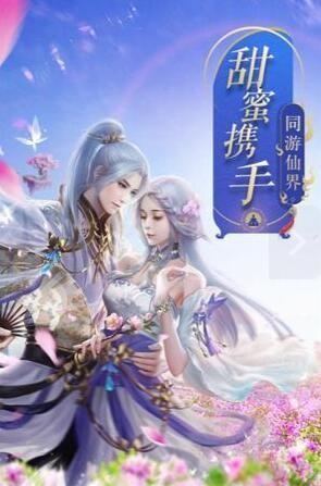 幻想神域录官方版图2