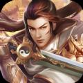 蜀山2手游官网版 v1.0.4