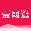 爱网逛app官方版 v1.0.0
