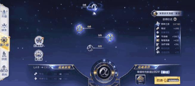 圣斗士星矢手游12月12日版本更新预告 神紫龙开启限免试玩[多图]