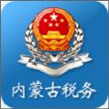 2019内蒙古电子税务