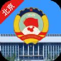 北京市政协