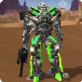 机器人自由开火