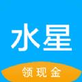 水星有赏app官方版 v1.0.0