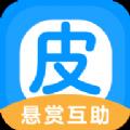 皮一波app官方版 V1.62