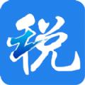 浙江税务社保缴费