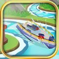 快艇漂移3D游戏苹果版 v1.0