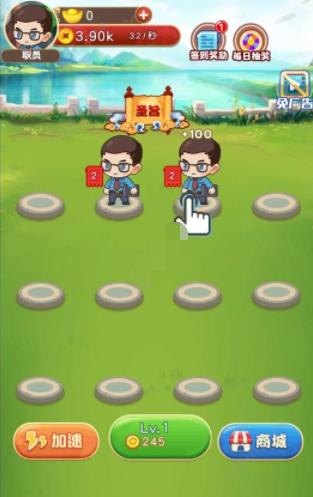 乞丐皇帝游戏图3