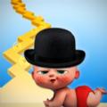 婴儿之字形