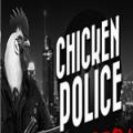 鸡肉侦探警察