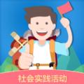 安徽综合素质评价平台登录入口