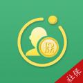 北京个人社保查询平台登录
