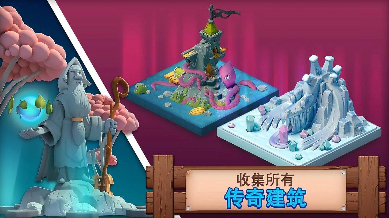 幻想熔炉失落帝国的世界游戏图2