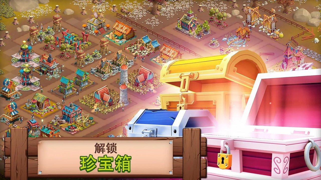幻想熔炉失落帝国的世界游戏安卓版图片1